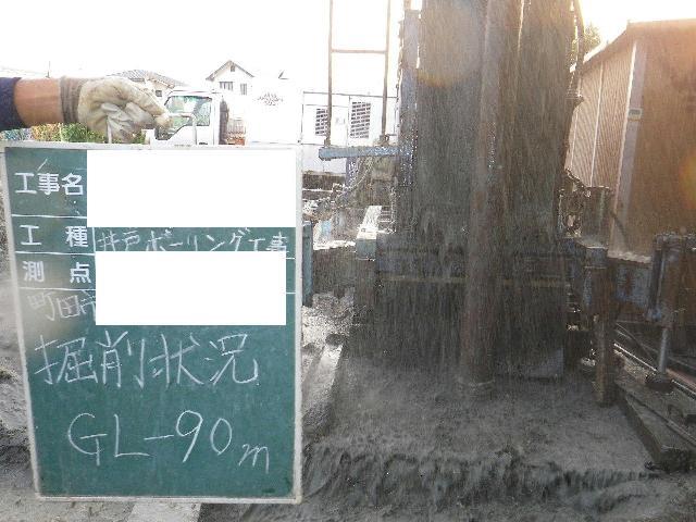 町田市N1.jpg