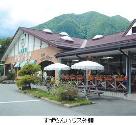 suzuran02.jpg