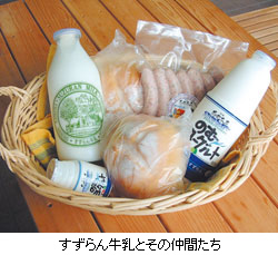 suzuran04.jpg